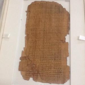 Fac-símile do papiro de Bermot do evangelho de Lucas