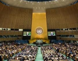 Projeto 9º ONU em foco