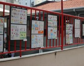 Semana da Língua Portuguesa no CSA
